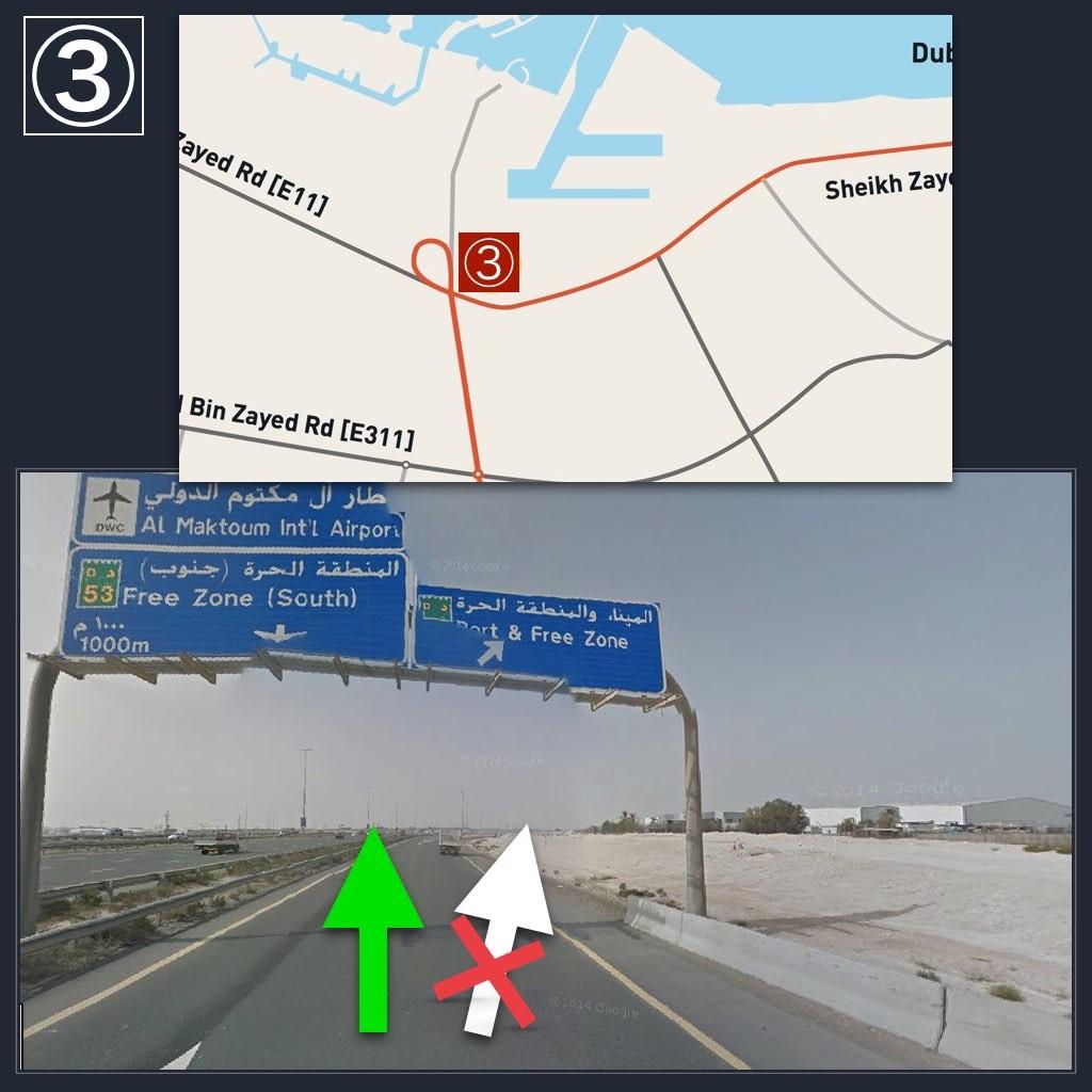 Driving Directions JTC keynote.004